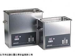 全国包邮 超声波清洗器新款LDX-HU1050