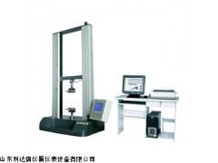 全国包邮织物强力机新款LDX-YG026H