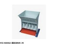 粗集料分样器商家,JL-1集料分样器
