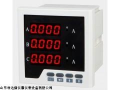 全国包邮 三相数显电流表电压表新款LDX-ZRY4I-2X4