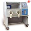 廠家直銷 厭氧培養箱YQX-II 智能厭氧培養箱 厭氧培養箱