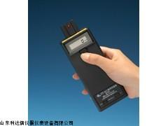 半价优惠 数字转速表(激光型)新款LDX-HY-441L
