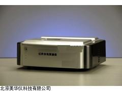 MHY-18765紅外分光測油儀,分光測油儀廠家