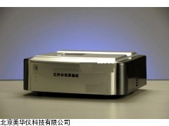 MHY-18765红外分光测油仪,分光测油仪厂家