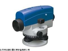 厂家直销 激光水准仪新款LDX-NAL24R