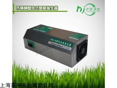 XM-BF不锈钢壁挂式臭氧发生器