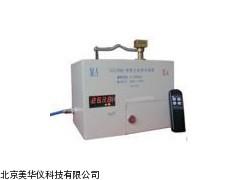 MHY-18793粉尘浓度传感器厂家
