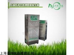 水处理臭氧发生器XM-S,臭氧消毒机QS认证专用