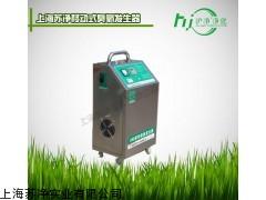 不锈钢外壳臭氧发生器,XM-Y移动式臭氧消毒机厂家直销