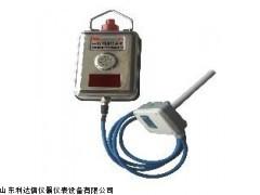 厂家直销风速传感器新款LDX-GYF15 /LDX-GFY-