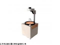 半价优惠 数显偏光应力仪新款LDX-02