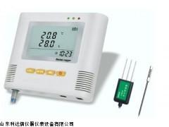 LDX-L99-TWS-1  半价优惠智能土壤温度水分记录仪新款