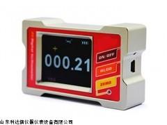 全国包邮高精度倾角仪新款LDX-DMI410