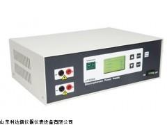 半价优惠高压多用电泳仪电源新款 LDX-JY5000