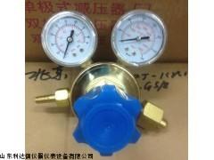 包邮全铜单级压力调节器新款LDX-YQJ-1T