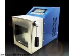 厂家直销 拍打式无菌均质器新款LDX-HN-12N