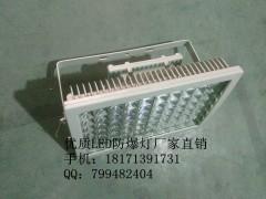 方形LED防爆泛光灯150W,圆形LED防爆照明灯140W