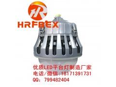 GC203-XL80W 防水防塵防震防眩燈 led防水平臺燈