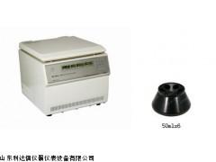 新款台式高速离心机半价优惠LDX-HC-3514