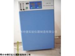 厂家直销 CHP-160 二氧化碳培养箱