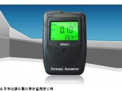 全国包邮辐射个人剂量当量(率)报警仪新款LDX-DP802i