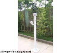 全国包邮 一体化自动气象站 新款LDX-PH-6