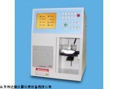 全国包邮 电脑织物动态悬垂性风格仪新款 LDX-LFY-20