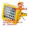BFC8410 防爆LED泛光灯