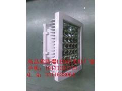 SW7213 LED节能泛光灯,40w壁装LED泛光灯厂家