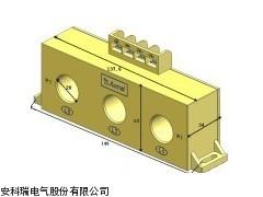 安科瑞三合一低压电流互感器AKH-0.66/Z