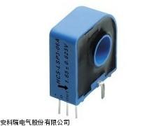 安科瑞风力发电高精度霍尔电流传感器AHBC-LF