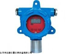 半价优惠氨气探测器 新款LDX-BG80-NH3