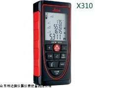LDX-X310 厂家直销激光测距仪新款
