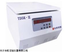 长沙东旺台式低速离心机   TD5K-Ⅱ