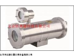 厂家直销用防爆摄像仪(全自动)新款LDX-KBA167A