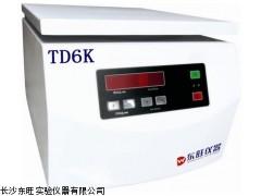 台式低速离心机 TD6K价格