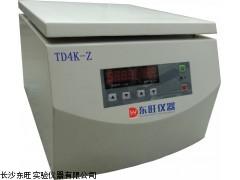 台式低速自动平衡离心机TD4K-Z