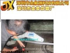 东丽区幕墙拉索张力测量仪价格 麻芯钢丝绳测力仪