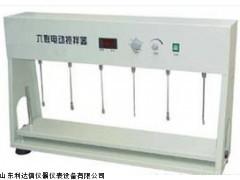 厂家直销六联同步搅拌器新款LDX-JJ-4A