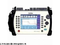 半价优惠 光时域反射仪OTD新款RLDX-MT9082A9