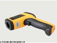 LDX-SV-NFC-100 逆反射标志测试仪