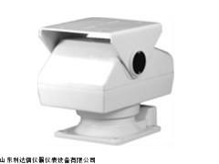 半价优惠云台 室外云台新款LDX-HINPT-01