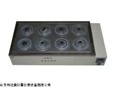 半价优惠数显双列八孔水浴锅 新款LDX-HH-S8
