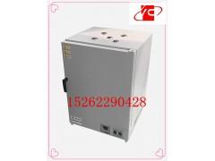 DHG-9240C 高温烘箱供应商