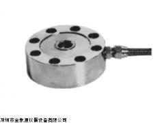 轮辐式称重测力传感器 圆式称重测力传感器