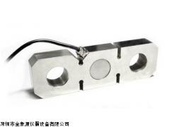 拉力传感器 分体式拉力计 板环式测力仪