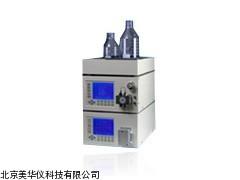 MHY-19531液相色谱仪系统厂家