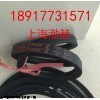 SPA2550LW风机皮带,SPA2550LW皮带