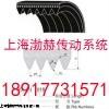 SPA2582LW耐高温三角带,SPA2582LW皮带