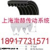 SPA2600LW高速传动带,SPA2600LW皮带
